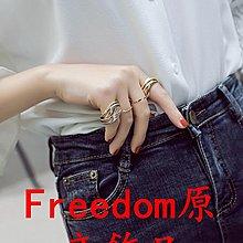 Freedom`原音飾品夸張個性連環食指戒指chic日韓潮人學生個性關節指環ins網紅戒子