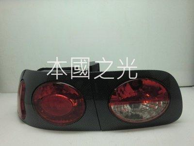 oo本國之光oo 全新 本田 HONDA 92 93 94 95 五代喜美 K6 3D 3門 橢圓形卡夢尾燈