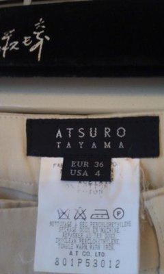 $499起標 Atsuro Tayama 田山淳朗A/T 真品米色ATSURO TAYAMA 米色卡其色微喇叭長褲