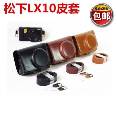 松下 Panasonic LX10數碼相機包 lx10專用相機皮套LX10可取電池皮套 w1106-200608[39