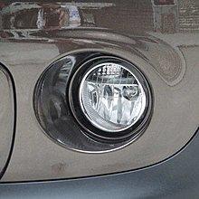 金螃蟹 MINI COOPER R56 2007年~UP 系列 鍍鉻 霧燈框