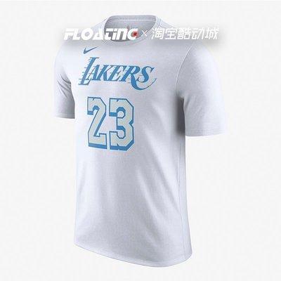 鞋狗體育懸浮運動 NIKE詹姆斯湖人隊23號籃球運動T恤短袖 CT9427-103