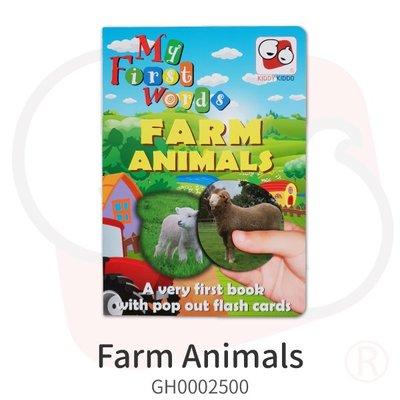 桌遊趣【KIDDY KIDDO】Farm Animals(童書) 三五好友 聚會 同樂 益智遊戲 淺能開發 寓教於樂