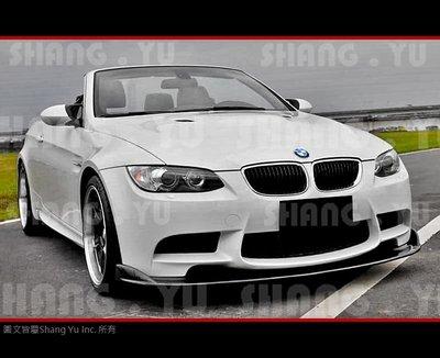 BMW E90 E92 E93 M3 CARBON 前下巴 定風翼 空力套件