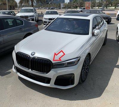 【歐德精品】BMW原廠G11 G12 LCI  M Performance高光水箱護罩鼻頭 黑鼻頭 大黑鼻頭