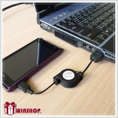 【贈品禮品】A1527 伸縮micro usb手機傳輸線/手機充電線三星 samsung HTC SONY