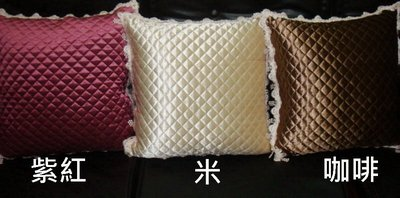 ~雲雲家飾~ 典雅素色 抱枕套 47~47公分~~~~~愛之船  紫紅.米.咖啡.