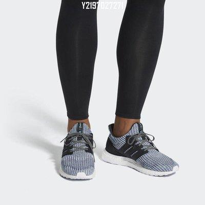 PARLEY x ADIDAS ULTRA BOOST 4.0 海洋聯名 藍黑 白黑 白藍 BC0248 慢跑潮流鞋