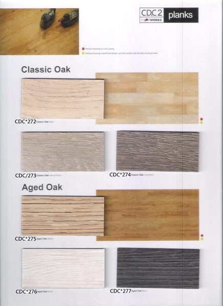 時尚塑膠地板賴桑~ CDC系列2~長條木紋塑膠地板連工帶料$1800元起(訂製品設計款)