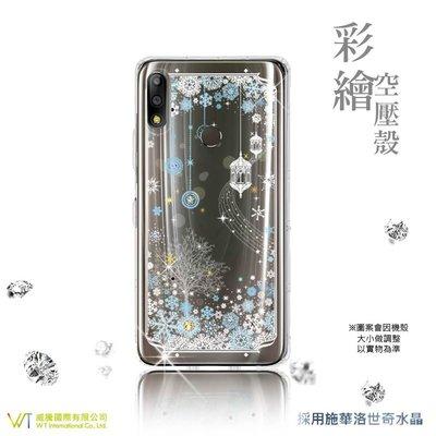 【WT 威騰國際】WT® ASUS ZF Max Pro M2 ZB631KL 施華洛世奇水晶 彩繪空壓殼 -【映雪】