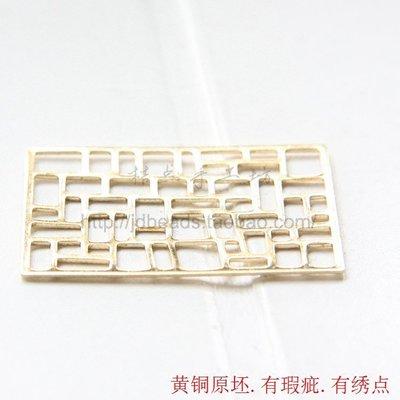 橙子的店 DIY飾品 黃銅配件 46*29mm 方塊 長方 幾何 吊墜(3119C)