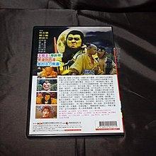 經典影片《 哪吒大戰美猴王 》DVD 林志穎 郝劭文 釋小龍 詹小楠