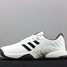 D-BOX Adidas Barricade 2018 白黑 透氣網面 基本款 運動鞋 男網球鞋