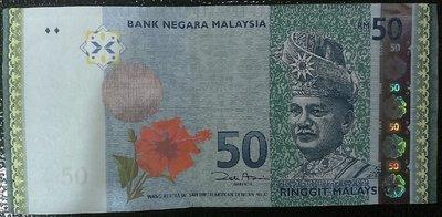 UNC - KC3399939 精選漂亮號碼 馬來西亞 Malaysia 50 元 RINGGIT 令吉 紙鈔