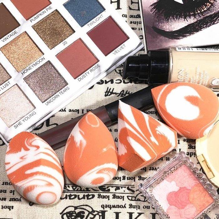 美妝蛋?石款美妝蛋魚系列三文魚混色美妝底妝工具化妝海綿粉撲