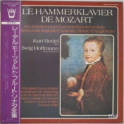 黑膠唱片 Kurt Redel - Mozart 6 Sonatas for Flute & Hammerklavier