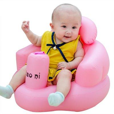 幼嬰兒充氣小沙髮寶寶學坐椅加大加厚浴凳BB多功能兒童餐座椅便攜 HM    全館免運