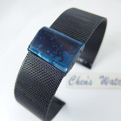錶帶屋 PVD黑色不銹鋼編織帶米蘭鋼帶 18mm 20mm 22mm 24mm 適配蘋果錶  ZenWatch 現貨
