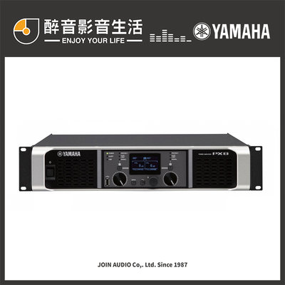 【醉音影音生活】Yamaha PX8 數位功率擴大機/後級擴大機/擴大器.台灣公司貨