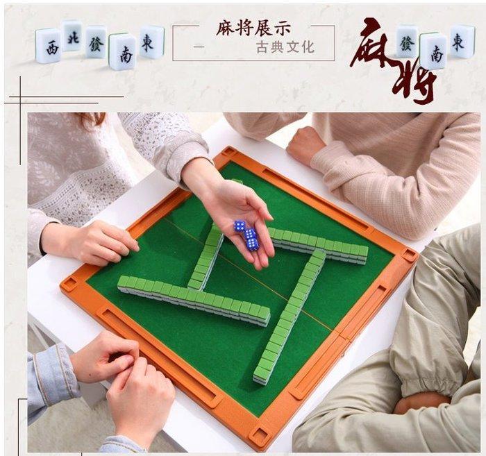 【T3】四合一旅行麻將 附迷你麻將桌 迷你麻將 小麻將 麻將 桌遊【HT45】