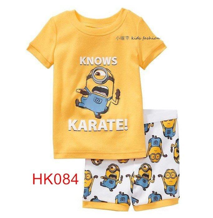 小確幸衣童館 HK084 黃色小小兵居家服睡衣套裝組 短袖款/長袖款