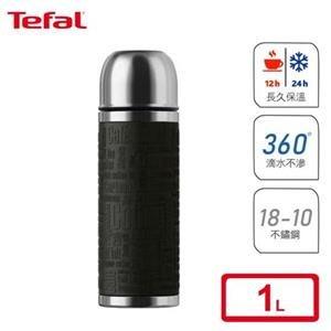 【法國特福Tefal】SENATOR 矽膠止滑不鏽鋼雙真空保溫瓶 1.0L-沉靜黑