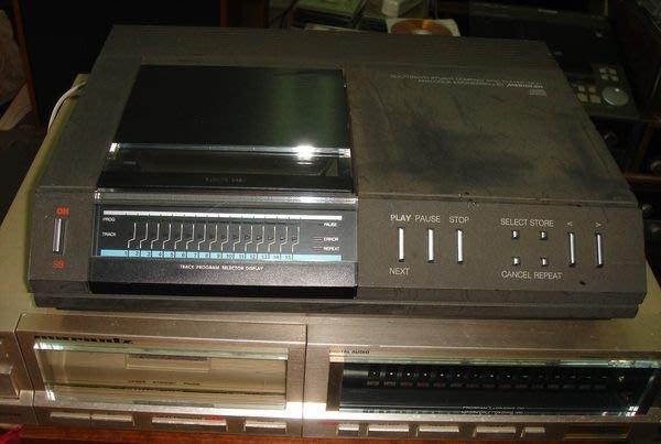售MERIDIAN   CD101  ( PHILIPS CD-101) 1 號頭 TDA1540D 陶瓷晶片 9成新