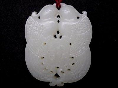 明朝成化和闐白玉鳳凰玉珮-法利堂-直購價3000000元.保證真品