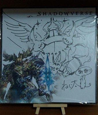 [動漫人生]闇影詩章 Shadowverse 天曜盾甲 繪師ねじ太 親筆簽繪板(簽名