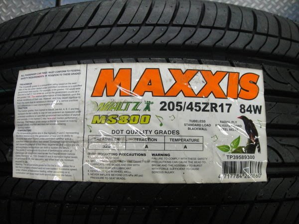 【AS輪胎】MAXXIS MS800215 45 17 寧靜胎 GR90 CPC2 SAVER PS3
