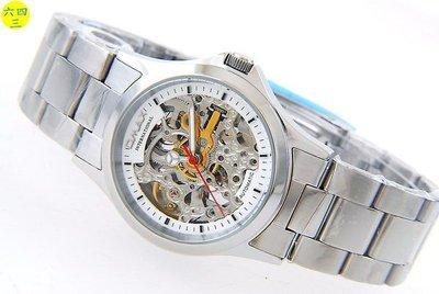 (六四三精品)歐美仕(真品)自動上鍊.鏤空錶面及鏤空錶背.全實心不銹鋼錶殼及錶帶.白框