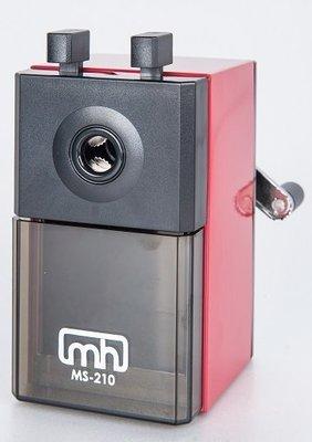 MS-210 紅色可調式鉛筆機 (鉛筆直徑7~12mm通用) 好好逛文具小舖