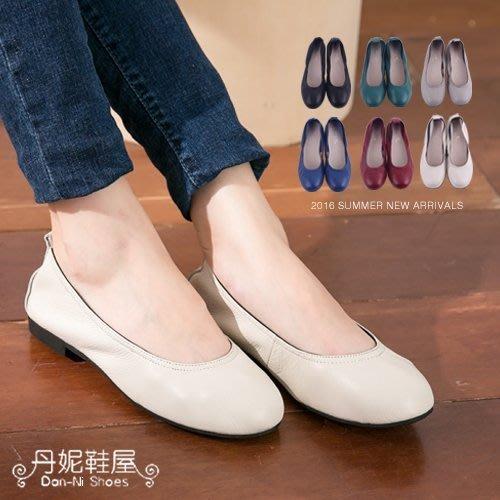 105 丹妮鞋屋 早秋新品 芭蕾舞鞋 美國頂級超軟小牛皮鬆緊帶娃娃鞋 台灣手工鞋 丹妮鞋屋