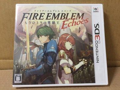 (全新現貨)N3DS 聖火降魔錄 FIRE EMBLEM Echoes 另一位英雄王 中文版