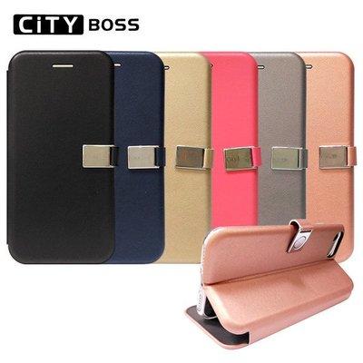 CITY BOSS 360度貝殼全包覆式 5.5吋 iPhone 7/8 Plus/i7+ 8+ 手機套 側掀皮套/磁扣