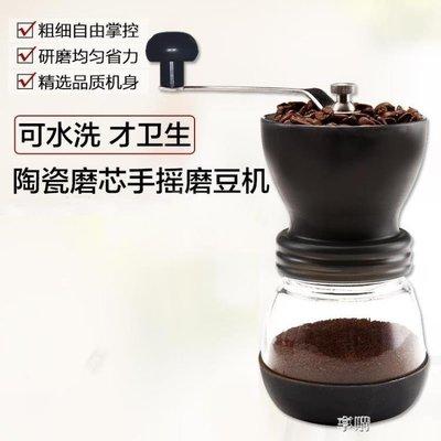 ZIHOPE 家用水洗手搖磨豆機咖啡豆研磨器具手動磨咖啡機磨粉器小型粉碎機ZI812