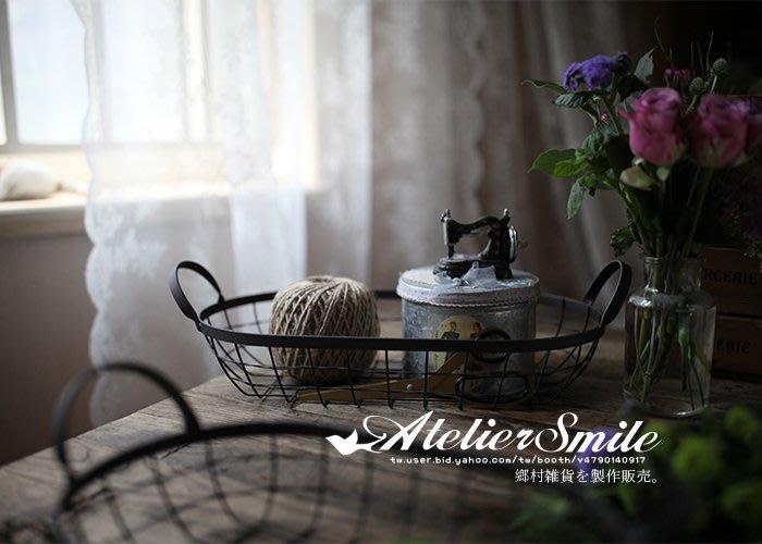 [ Atelier Smile ]  鄉村雜貨 日本直送 鐵製收納籃 ins 置物籃 鐵籃 扁長雙耳雜物籃 # 大