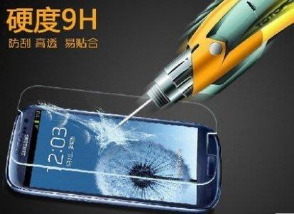 ☆1到6配件☆ Samsung s3 i9300 9h 鋼化玻璃 保護貼膜 另有xp xa i6 i7 note5 s5