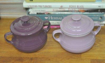 全新盒裝 Le Creuset 深淺紫藕色湯碗/醬料碗 兩個一組