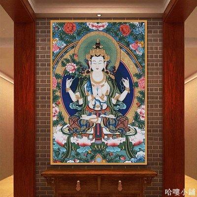 免運 唐卡裝飾畫西藏民族文化佛教觀音釋迦牟尼佛像書房客廳中式掛畫