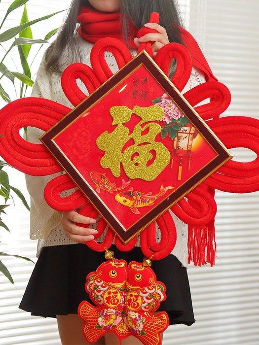 【berry_lin107營業中】大號相框中國結掛件客廳玄關家居新年春節裝飾布置用品福字平安節