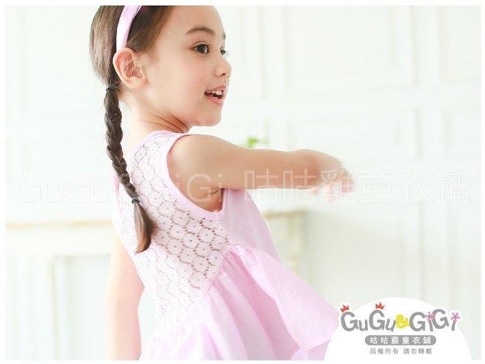 【RG5070211】春夏款~後鏤空粉緹花蕾絲前短後長粉上衣$58