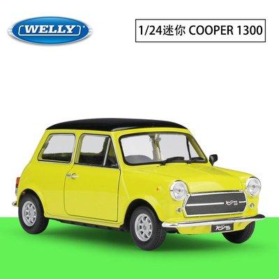 WELLY威利1:24迷你庫珀MINI COOPER1300仿真合金汽車模型收藏擺件