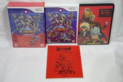 日版 Wii SD鋼彈 G世代新世界 精裝版