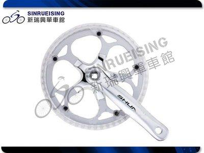 【阿伯的店】SHUN 自行車52T齒盤 170mm 附鏈盤蓋-銀色 #LH1862