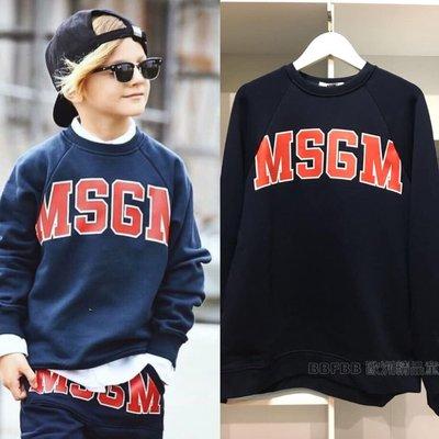 [現貨12.14y] MSGM 童裝款藍色刷毛衛衣 運費優惠 其他尺寸款式可留言訊問