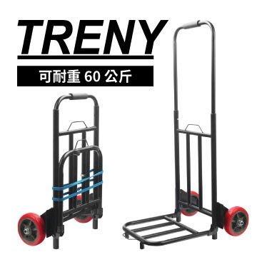 可自取- [ 家事達 ] TRENY --鐵製兩輪 手推車 特價