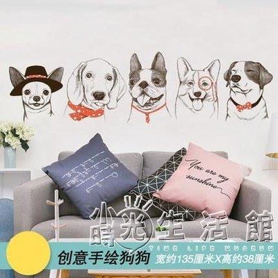 免運特惠-個性創意貓咪臥室房間牆貼紙牆...