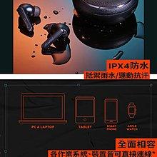 【PaMu】Quiet主動降噪真無線耳機 真無線藍芽耳機 台灣公司貨 保固 重低音 質感 【JC科技】