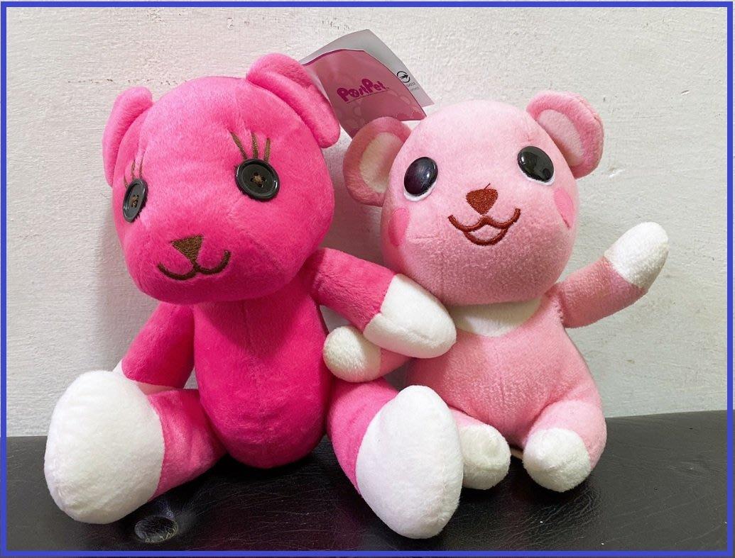 《全新》PostPet 絨毛娃娃  momo熊 粉色及桃紅色